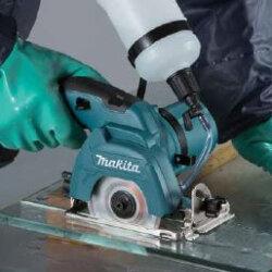 Cutting (Masonry, Concrete)